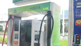 国家统计局:3月中旬国内汽油价格下降超过7%