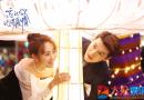 嘉尤音乐发布网剧《忘记你,记得爱情》主题推广曲,元气少女王莫