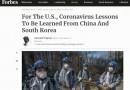 美媒:中国是值得学习的榜样 意大利已借鉴中国方法